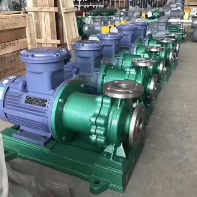 供应各种无泄漏耐酸磁力泵