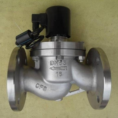ZCZP蒸汽电磁阀