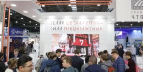俄罗斯莫斯科泵阀展览会