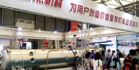 上海化工泵阀及管道展览会