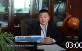 03:00 上海佰诺泵阀有限公司 (458播放)