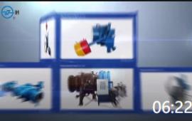 06:22 正洲泵阀企业宣传视频 (469播放)