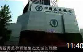 11:40 扬中市阀门厂-企业宣传片 (335播放)